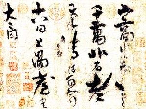 Li-Bai